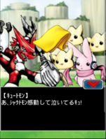 Digimon collectors cutscene 56 25.png