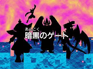 320px-ZT45_title_jp.jpg