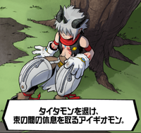 Aegiomon's Chronicle chap.3 1.png