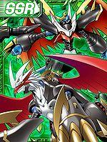 Imperialdramon Dragon Mode Wallpaper