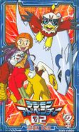 Digimon adventure 02 DVDbox 2.jpg