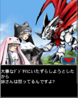 Digimon collectors cutscene 18 5.png