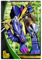 Crusader-MetalGarurumon.png