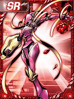 Lordknightmon re collectors card2.jpg