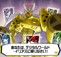 Aegiomon's Chronicle chap.11 19.png