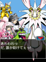 Digimon collectors cutscene 17 8.png