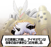 Aegiomon's Chronicle chap.5 10.png