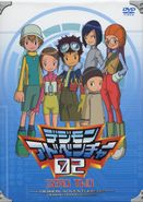 Digimon adventure 02 dvd japan 2.jpg