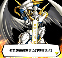 Aegiomon's Chronicle chap.2 10.png