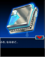 Digimon collectors cutscene 70 17.png
