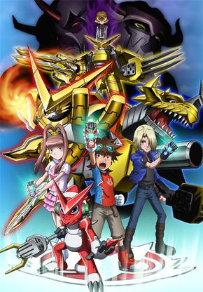 [Resim: 290px-Digimonxroswars_tedgsk_poster.png]