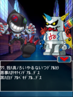 Digimon collectors cutscene 66 15.png