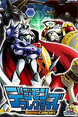 Digimon Collectors poster