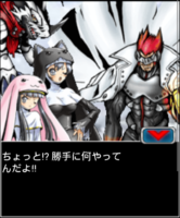 Digimon collectors cutscene 19 25.png