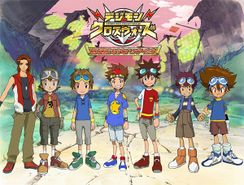 Digimon Xros Wars: The Young Hunters Who Leapt Through Time Legendary Heroes poster