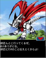 Digimon collectors cutscene 37 11.png