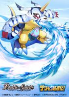 Gabumon Battle Spirits illustration.jpg