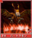 Birdramon card dw.png