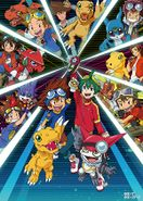 Digimon 20th Anniversary Project poster