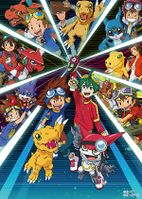 Digimon 20th anniversary poster.jpg
