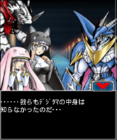 Digimon collectors cutscene 32 16.png