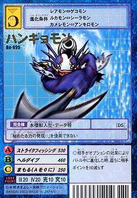 Hangyomon - Wikimon - The #1 Digimon wiki