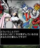 Digimon collectors cutscene 21 11.png