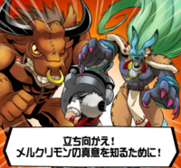 Aegiomon's Chronicle chap.7 12.png