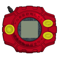 Digivice tri sora.png