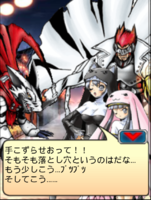 Digimon collectors cutscene 47 17.png