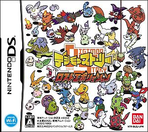 Digimon Story: Lost Evolution Box Art