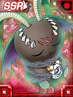 Belphemon sleep ex2 collectors card2.jpg