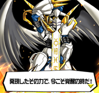 Aegiomon's Chronicle chap.2 11.png