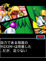 Digimon collectors cutscene 53 4.png