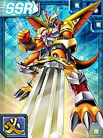Victorygreymon ex2 collectors card.jpg