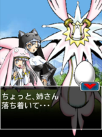 Digimon collectors cutscene 17 7.png