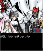 Digimon collectors cutscene 19 19.png