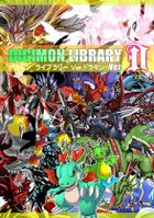 Digimon collectors digimon library2.jpg