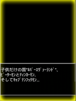 Digimon collectors cutscene 60 9.png