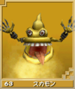 Scumon card dw.png