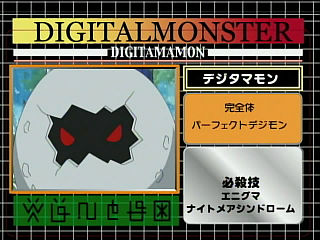 Digitamamon