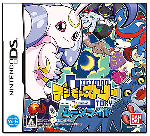 Digimon Story: Moonlight Box Art