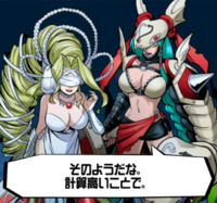Aegiomon's Chronicle chap.9 22.png