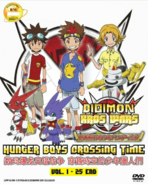 Digimon hunter boys crossing time dvd.png