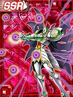 Blackseraphimon ex collectors card.jpg