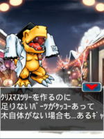 Digimon collectors cutscene 53 24.png