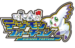 Digimonfortune logo.png