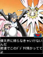 Digimon collectors cutscene 17 14.png