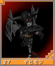 Devimon card dw.png