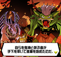 Aegiomon's Chronicle chap.1 4.png